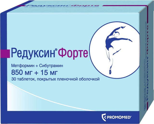 Редуксин Форте таблетки п.о 850мг+15мг №30 купить в Москве по цене от 3250 рублей
