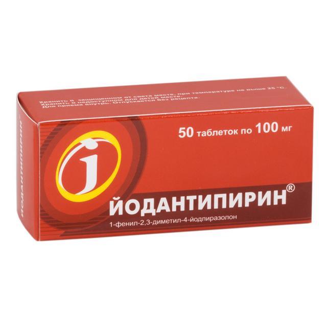 Йодантипирин ФСТ таблетки 100мг №50 купить в Москве по цене от 484 рублей