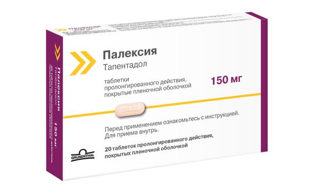 ПКУ Палексия таблетки пролонгированные 150мг №20 купить в Москве по цене от 2066.4 рублей