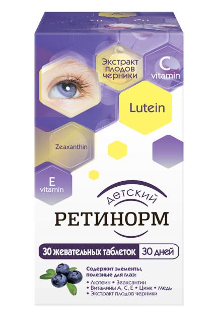Ретинорм детский таблетки жеват. №30 купить в Москве по цене от 535 рублей