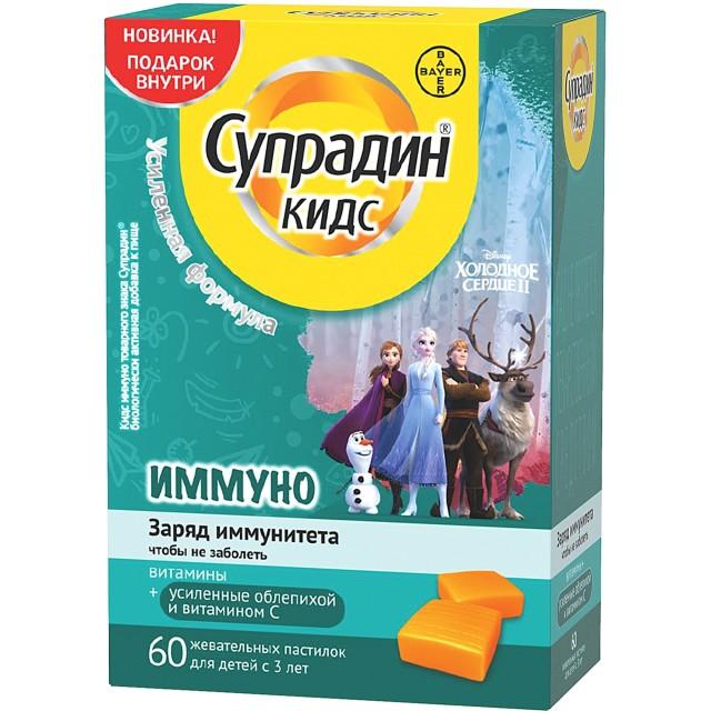 Супрадин Кидс Иммуно пастилки жевательные №60 купить в Москве по цене от 690 рублей