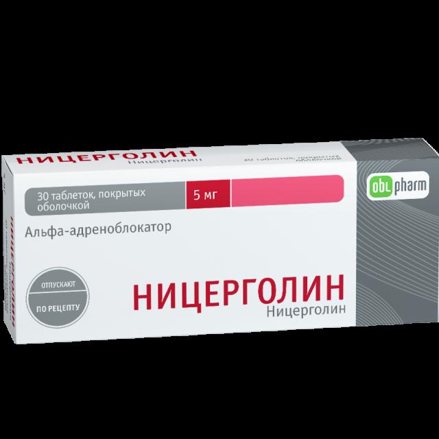 Ницерголин таблетки п.о 5мг №30 купить в Москве по цене от 381 рублей