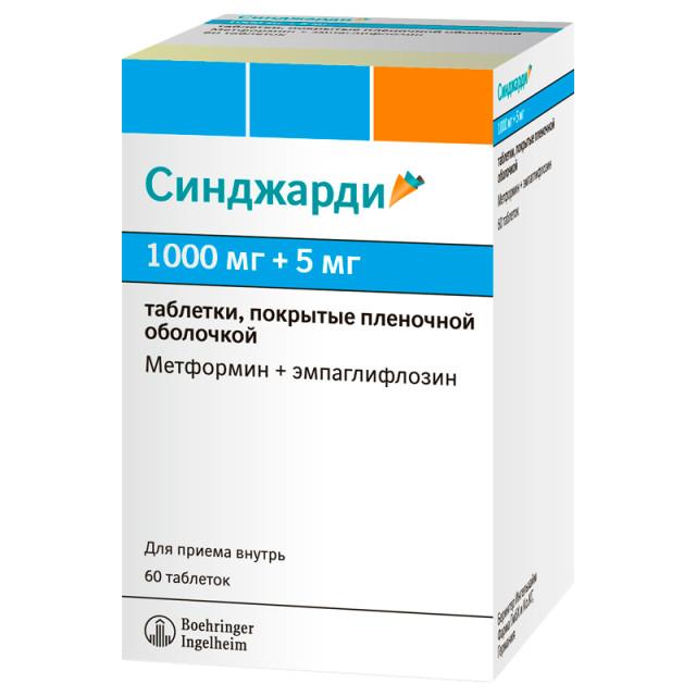 Синджарди таблетки п.о 1000мг+5мг №60 купить в Москве по цене от 3040 рублей