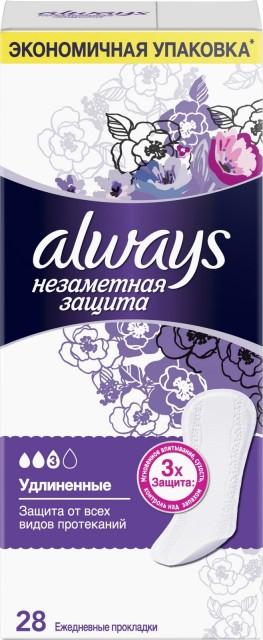 Олвейс прокладки ежедневные незаметн.защита удлин. №28 купить в Москве по цене от 247 рублей