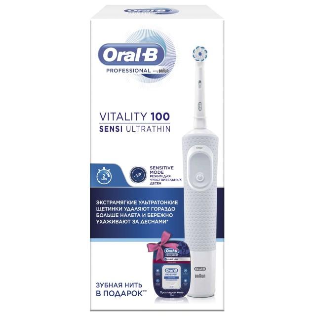Орал Би зубная щетка электрическая Виталити D100 + зубная нить Про Эксперт Клинлайн 25м купить в Москве по цене от 2210 рублей