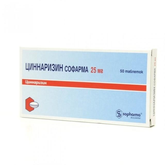 Циннаризин Софарма таблетки 25мг №50 купить в Москве по цене от 73 рублей
