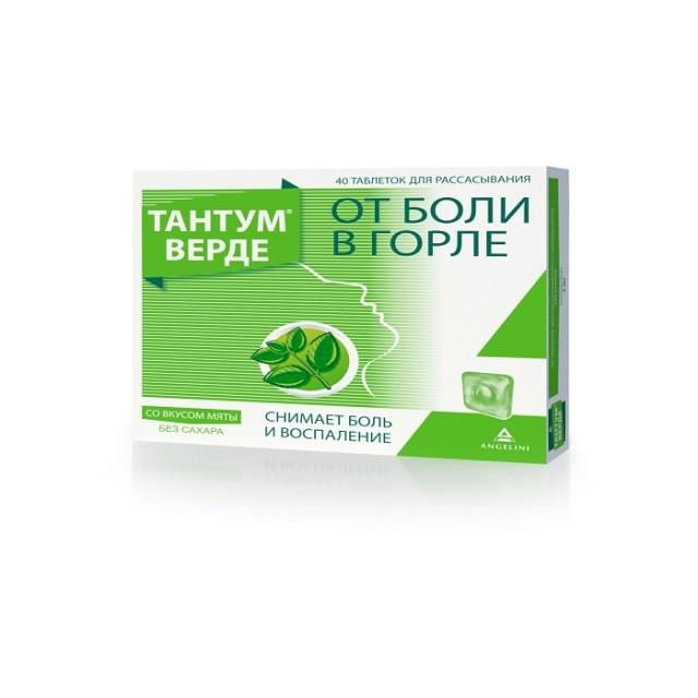 Тантум Верде таблетки для рассасывания 3мг №40 купить в Москве по цене от 410 рублей