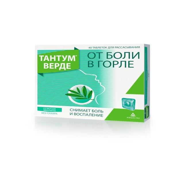 Тантум Верде таблетки для рассасывания 3мг эвкалипт №40 купить в Москве по цене от 393 рублей