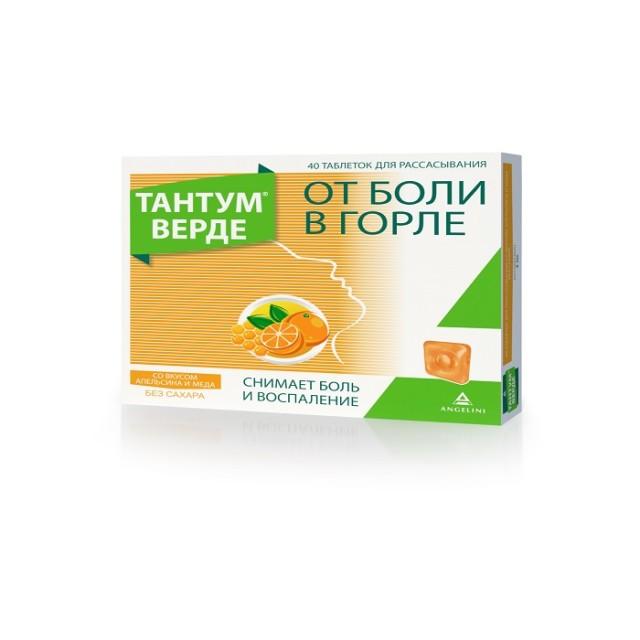 Тантум Верде таблетки для рассасывания 3мг апельсин/мед №40 купить в Москве по цене от 412 рублей
