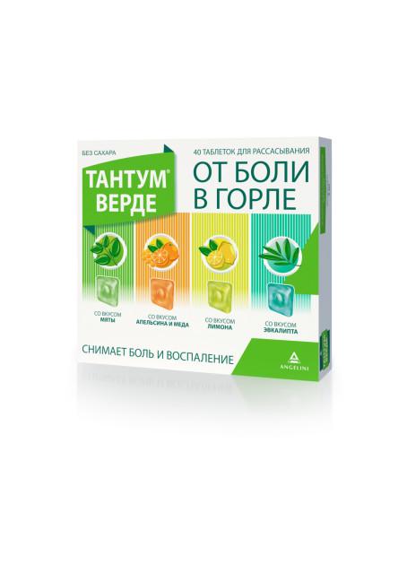 Тантум Верде таблетки для рассасывания 3мг мультивкус №40 купить в Москве по цене от 405 рублей