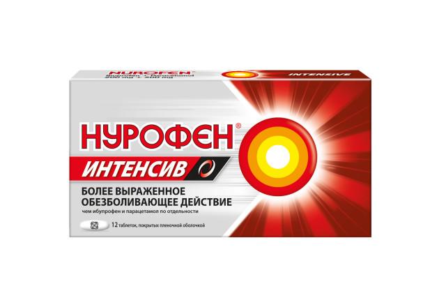 Нурофен Интенсив таблетки п.о. №12 купить в Москве по цене от 200 рублей