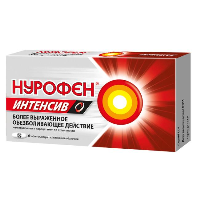 Нурофен Интенсив таблетки п.о. №6 купить в Москве по цене от 144 рублей
