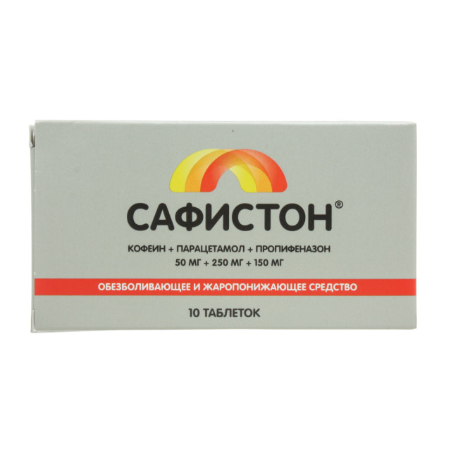 Сафистон таблетки №10 купить в Москве по цене от 127 рублей