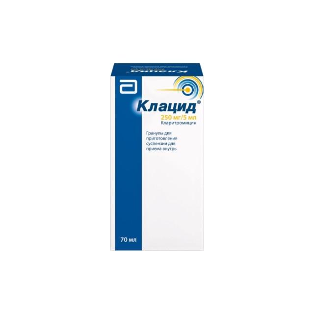Клацид гранулы для приготовления суспензии внутрь 250мг/5мл 49,5г 70мл купить в Москве по цене от 923.5 рублей