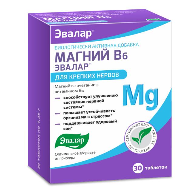 Магний B6 Эвалар таблетки №30 купить в Москве по цене от 228 рублей