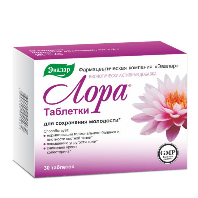 Лора таблетки Эвалар №30 купить в Москве по цене от 504 рублей