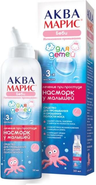 Аква Марис Беби Интенс. промыв. спрей назальный 50мл купить в Москве по цене от 290 рублей