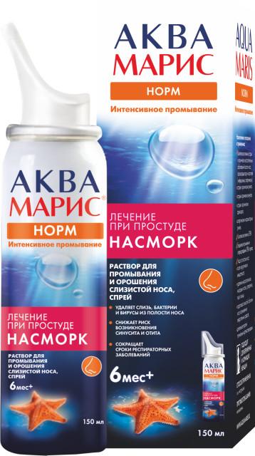 Аква Марис Норм Интенс. промыв. спрей назальный 150мл купить в Москве по цене от 417 рублей
