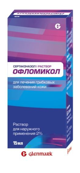 Офломикол раствор 2% 15мл купить в Москве по цене от 602 рублей
