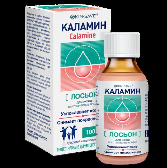 Каламин СкинСейв лосьон 100мл купить в Москве по цене от 349 рублей