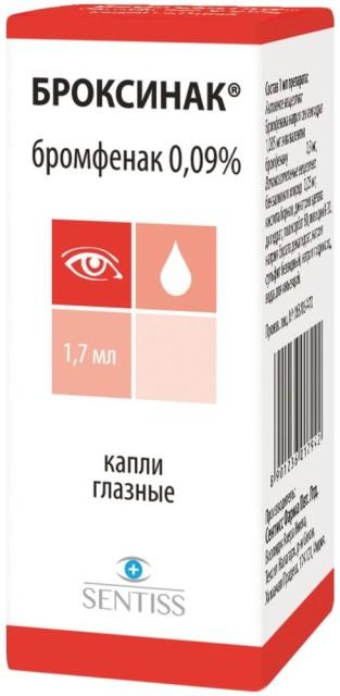 Броксинак капли глазные 0,09% 2,5мл купить в Москве по цене от 642 рублей
