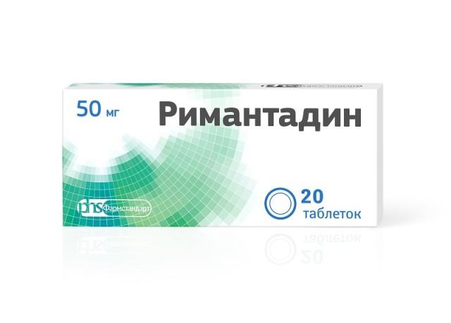 Ремантадин (Римантадин) ФСТ таблетки 50мг №20 купить в Москве по цене от 38 рублей