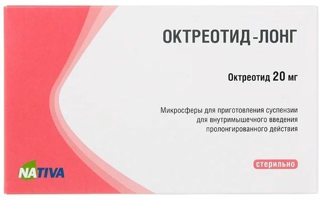 Октреотид-Лонг микросферы для приготовления суспензии внутримышечно 20мг фл. №1 купить в Москве по цене от 31081.5 рублей