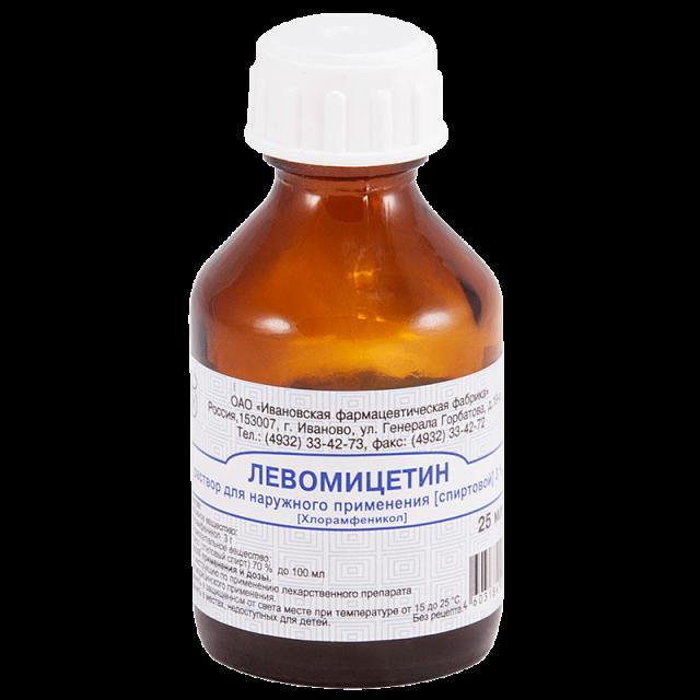 Левомицетин раствор 1% 25мл Иван.ФФ купить в Москве по цене от 29 рублей
