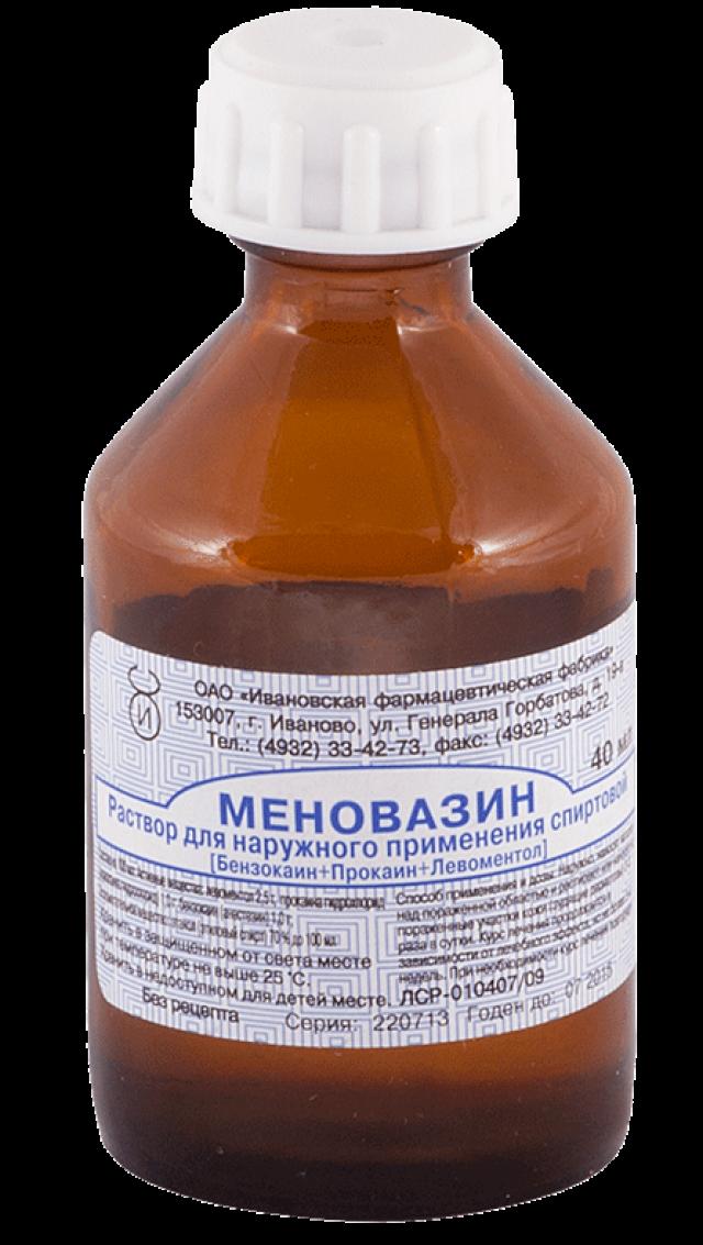 Меновазин 40мл Иван.ФФ купить в Москве по цене от 22 рублей