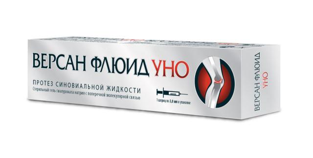 Версан Флюид УНО шприц 3мл купить в Москве по цене от 22170 рублей