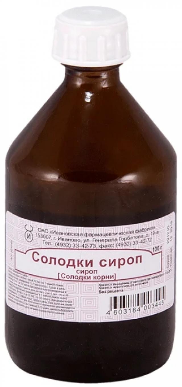 Солодка сироп 100г Иван.ФФ купить в Москве по цене от 24 рублей