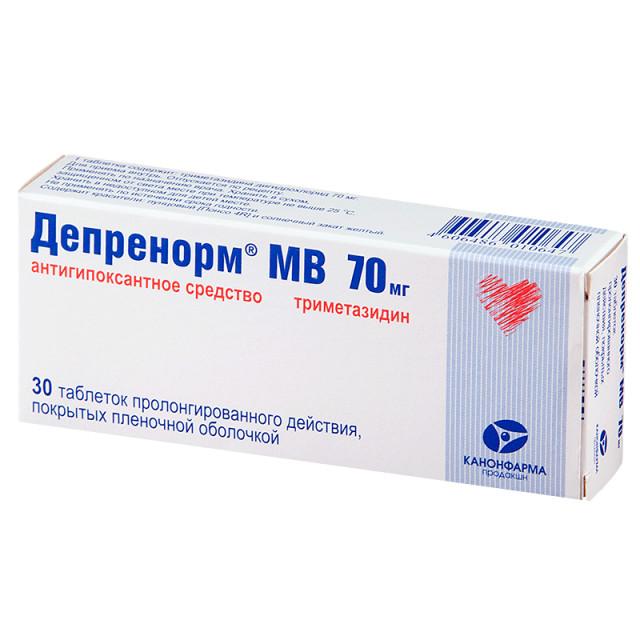 Депренорм ОД таблетки пролонгированные 70мг №30 купить в Москве по цене от 483 рублей