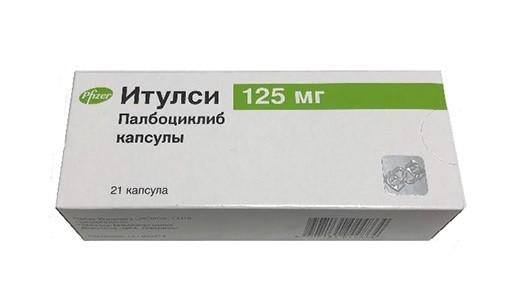 Итулси капсулы 125мг №21 купить в Москве по цене от 74827 рублей