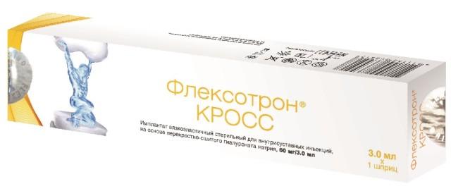 Флексотрон Кросс раствор для внутрисуставного введения 60мг/3мл шприц №1 купить в Москве по цене от 16300 рублей