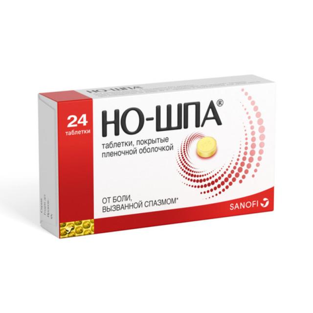 Но-шпа таблетки п.о 40мг №24 купить в Москве по цене от 132 рублей