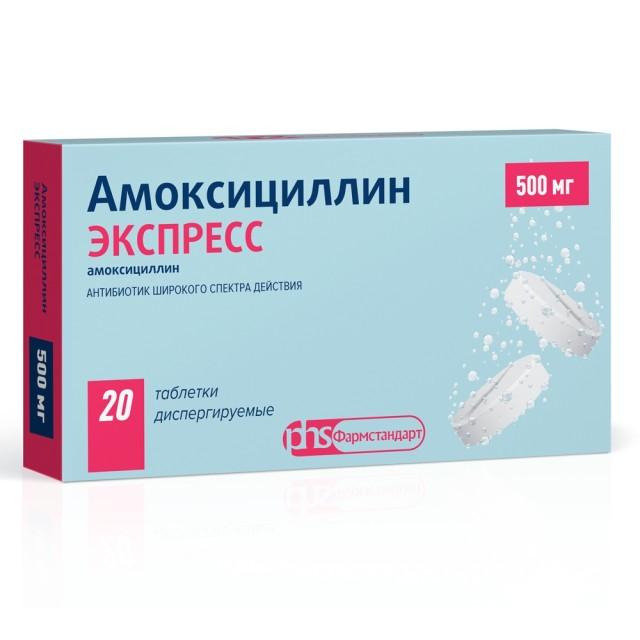 Амоксициллин Экспресс таблетки дисперг. 500мг №20 купить в Москве по цене от 281 рублей