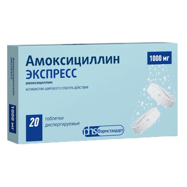 Амоксициллин Экспресс таблетки дисперг. 1000мг №20 купить в Москве по цене от 382 рублей
