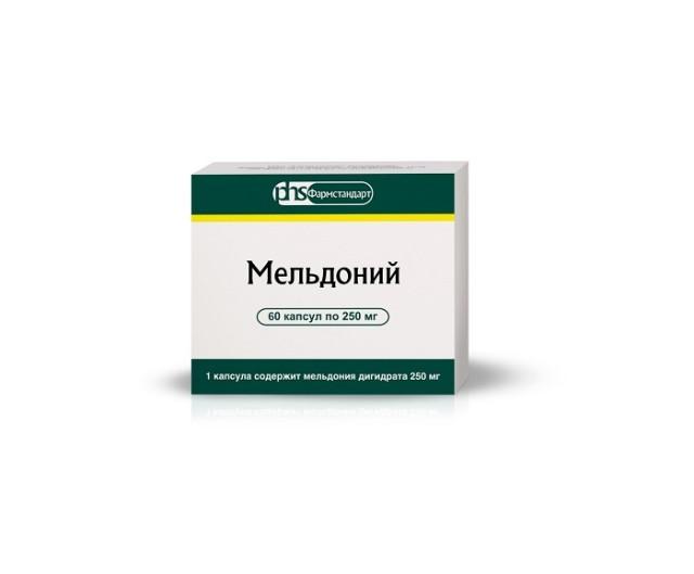 Мельдоний ФСТ капсулы 250мг №60 купить в Москве по цене от 315 рублей