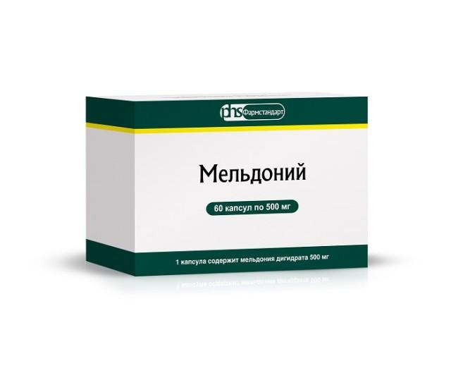 Мельдоний ФСТ капсулы 500мг №60 купить в Москве по цене от 493.5 рублей