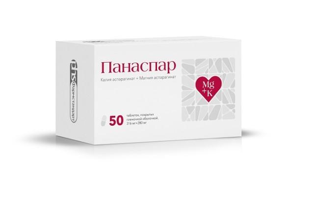 Панаспар таблетки п.о №50 купить в Москве по цене от 200.5 рублей