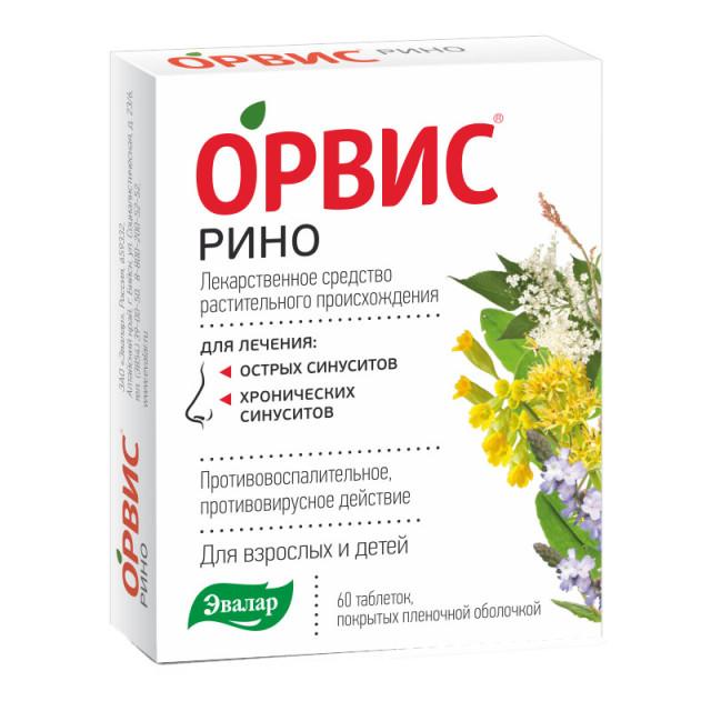 Орвис Рино таблетки Эвалар №60 купить в Москве по цене от 333 рублей