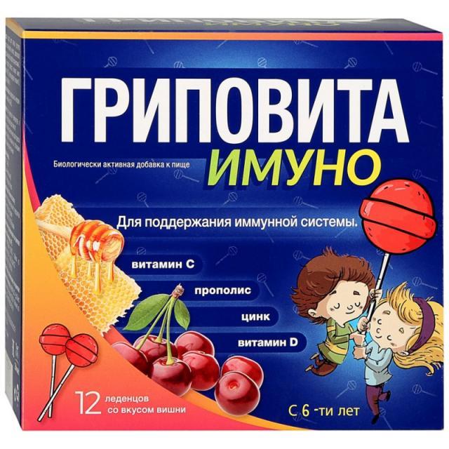 Гриповита Иммуно леденцы 10г вишня №12 купить в Москве по цене от 482 рублей