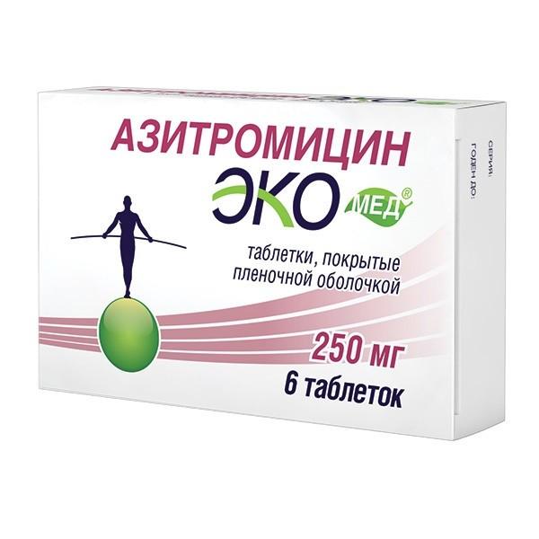 Азитромицин Экомед таблетки п.о 250мг №6 купить в Москве по цене от 189.5 рублей