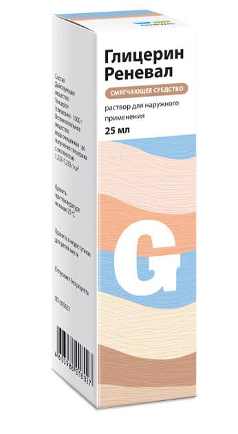 Глицерин раствор наружный 25г купить в Москве по цене от 88 рублей