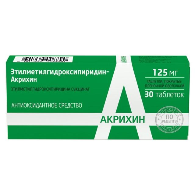 Этилметилгидроксипиридин-Акрихин таблетки п.о 125мг №30 купить в Москве по цене от 169 рублей
