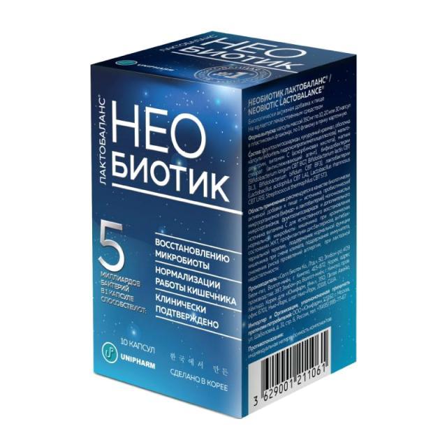 Необиотик Лактобаланс капсулы №10 купить в Москве по цене от 742 рублей