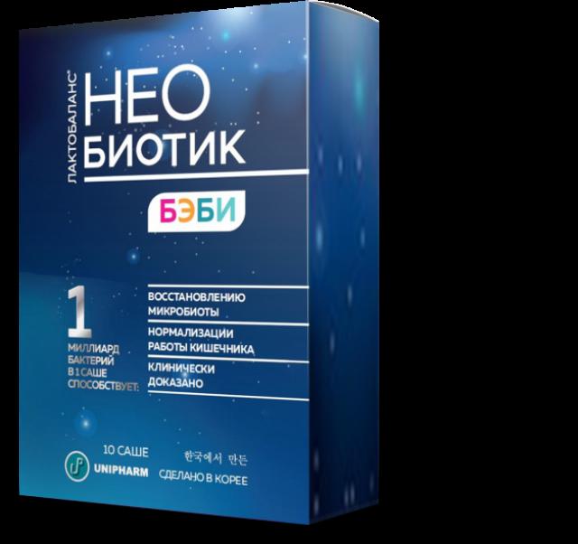 Необиотик Лактобаланс Бэби порошок саше 1г №10 купить в Москве по цене от 548 рублей