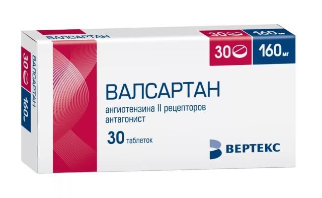 Валсартан таблетки п.о 160мг №30 купить в Москве по цене от 415 рублей