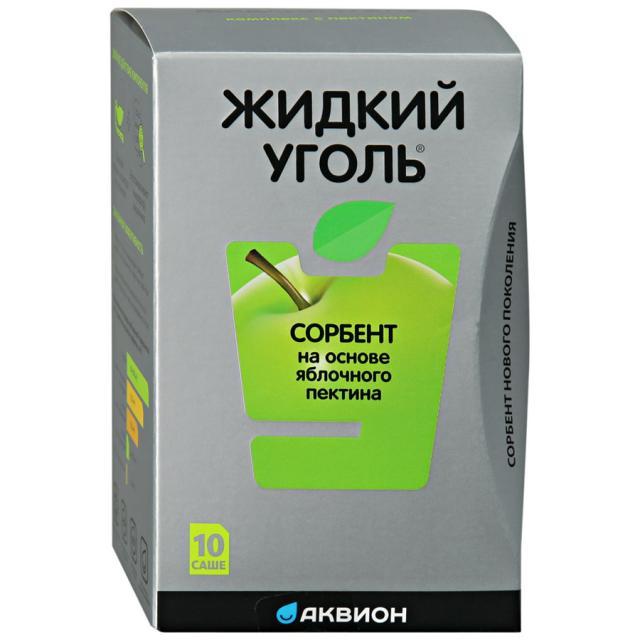 Жидкий уголь комплекс с пектином для взрослых саше 5г №10 купить в Москве по цене от 270 рублей