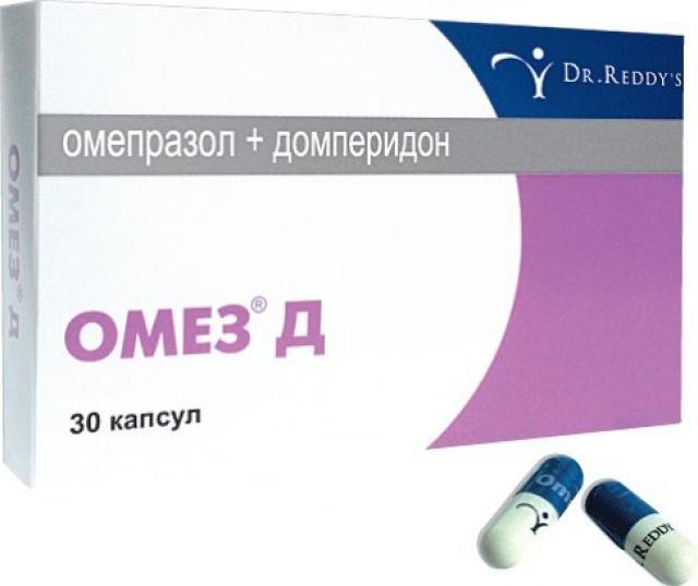 Омез Д капсулы №30* купить в Москве по цене от 0 рублей